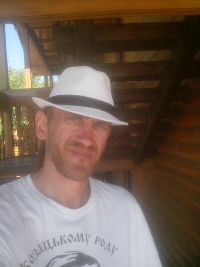 Фото мужчины Серж, Кузнецовск, Украина, 42
