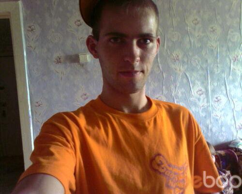 ���� ������� Aleksandr, �����������, ������, 32