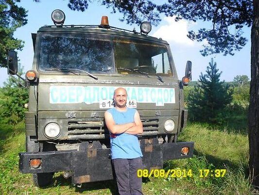 Фото мужчины владимир, Камышлов, Россия, 39