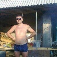 Фото мужчины Евгений, Нижний Новгород, Россия, 29