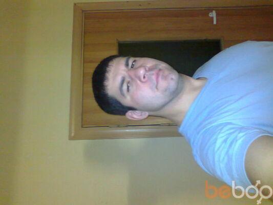 ���� ������� artem, �����, ������, 32