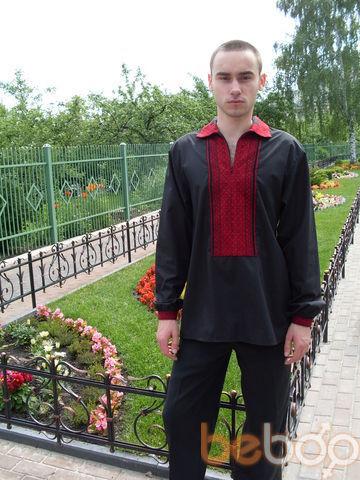���� ������� Dima, ����, �������, 25