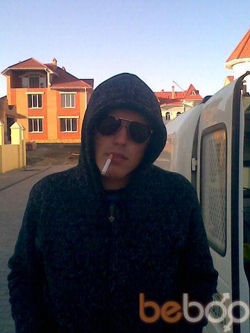 ���� ������� Odessa, ������, �������, 29