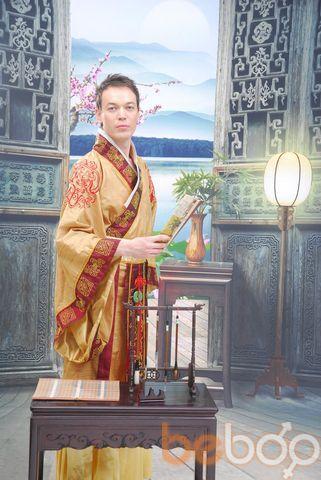 Фото мужчины Rain, Гуанчжоу, Китай, 36
