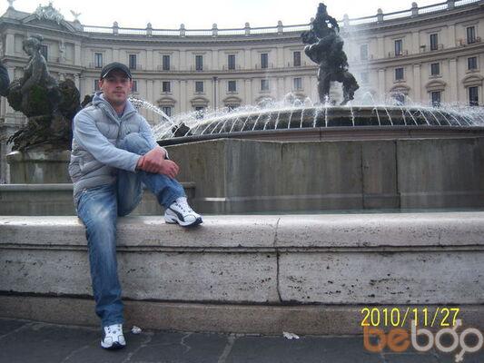 ���� ������� kneazi, Rome, ������, 32