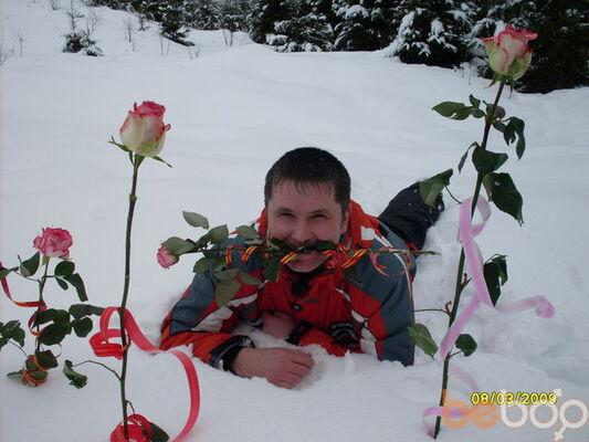 Фото мужчины yusikser, Ивано-Франковск, Украина, 37