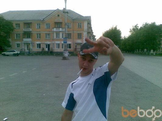 Фото мужчины Marik, Екатеринбург, Россия, 29