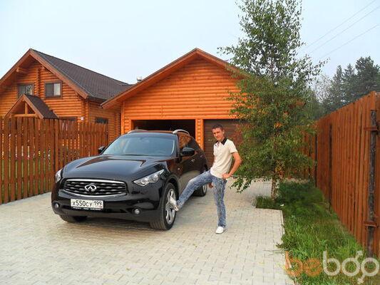 Фото мужчины dimka_91, Кишинев, Молдова, 25