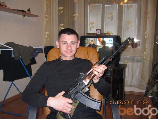 Фото мужчины alexandro, Черновцы, Украина, 36