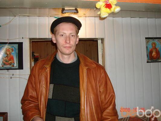 Фото мужчины GRIGA, Пермь, Россия, 33
