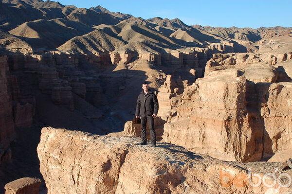 Фото мужчины Евгений, Кокшетау, Казахстан, 35