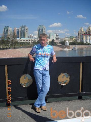 Фото мужчины ARTI, Костанай, Казахстан, 26