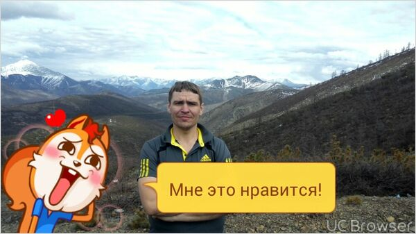 Фото мужчины Сашка, Магадан, Россия, 34