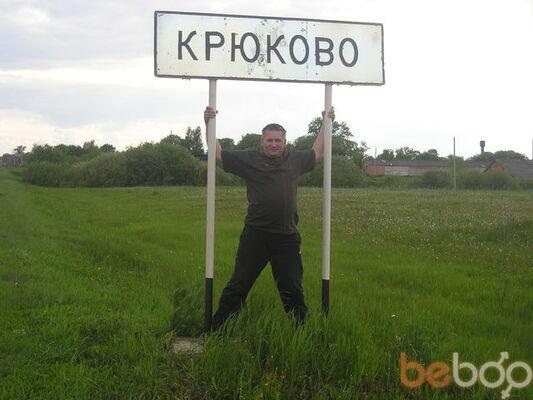 Фото мужчины sergei, Астана, Казахстан, 50