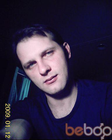 ���� ������� Mustang Ua, ������, �������, 34