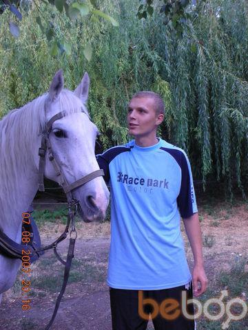 Фото мужчины denhik, Краматорск, Украина, 36