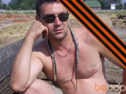 Фото мужчины Сергей, Ростов, Россия, 36