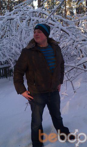 Фото мужчины Pavlo, Москва, Россия, 36
