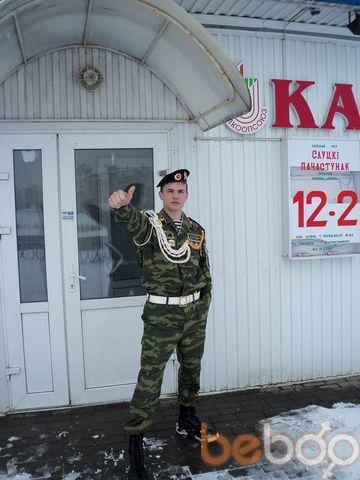 Фото мужчины Nefor, Минск, Беларусь, 25