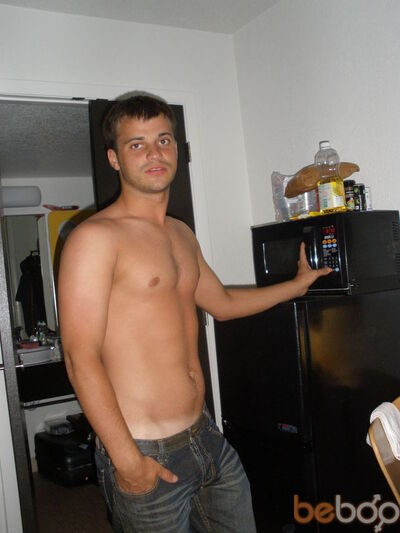 Фото мужчины kirill_99, Москва, Россия, 28