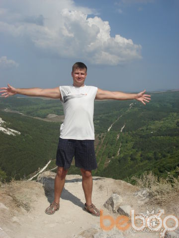 Фото мужчины Kross1, Ивано-Франковск, Украина, 41