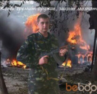 Фото мужчины sergey, Киев, Украина, 26