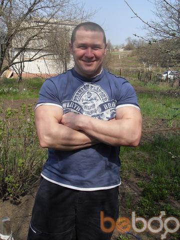 Фото мужчины medvedi123, Харьков, Украина, 41