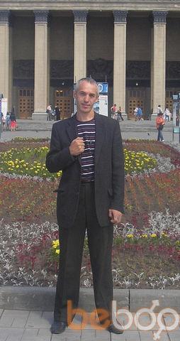���� ������� alexshukin, �����������, ������, 50