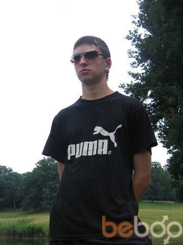 Фото мужчины PsuxXx, Харьков, Украина, 27