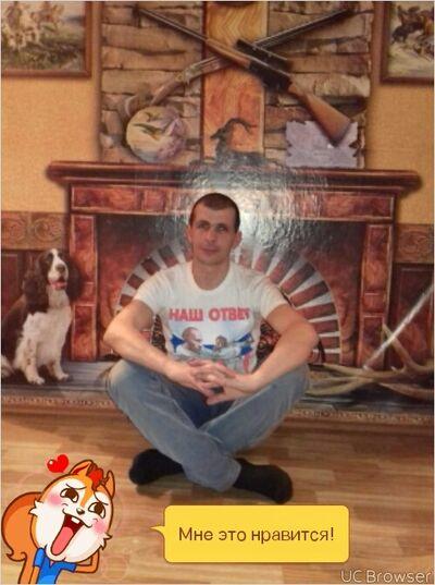 Фото мужчины женёк, Райчихинск, Россия, 30