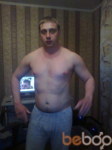 Фото мужчины GOVARD, Сургут, Россия, 32