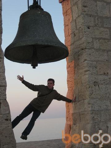 Фото мужчины kolyn, Симферополь, Россия, 33