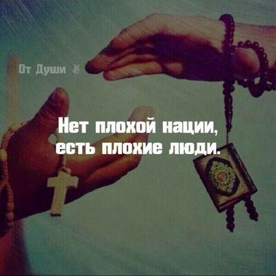 ���� ������� Ruslan, �����������, ������, 25