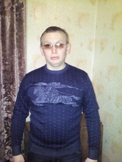 Фото мужчины Дмитрий, Оренбург, Россия, 21