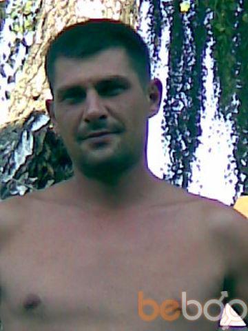 ���� ������� prohor, ������, ������, 41