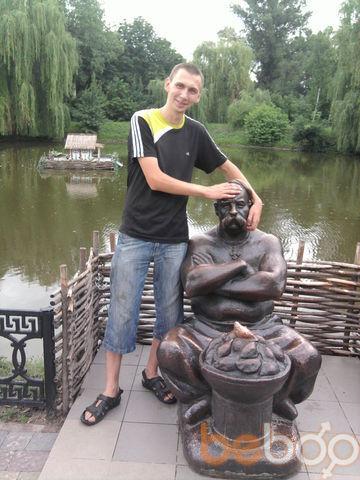 Фото мужчины Димка, Полтава, Украина, 27