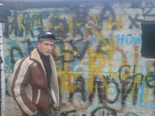 Фото мужчины Артем, Старобельск, Украина, 26