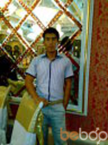 ���� ������� Akrom Kaw, �������, ����������, 29