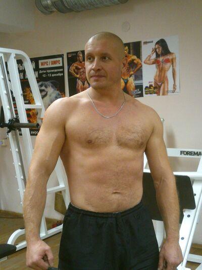 Фото мужчины максим, Челябинск, Россия, 39