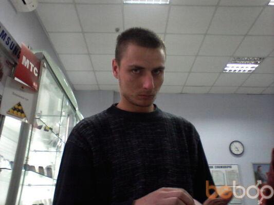 Фото мужчины Kolua, Макеевка, Украина, 30
