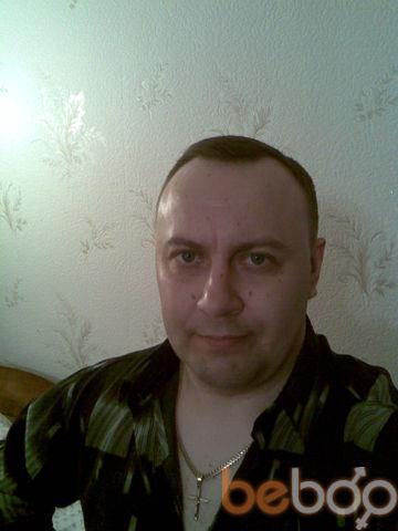 ���� ������� pisarenko, �������, �������, 44
