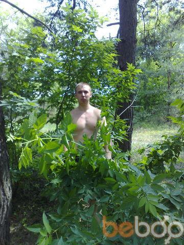 Фото мужчины Vetal, Харьков, Украина, 25