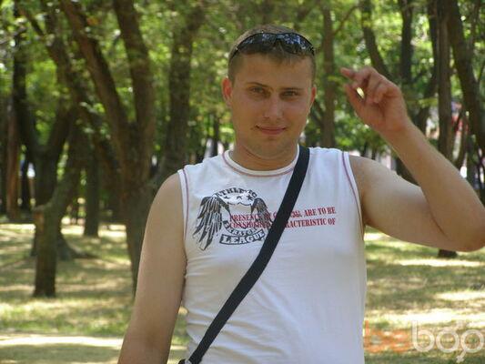 ���� ������� serjik, �����, ��������, 32