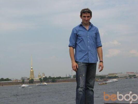 Фото мужчины ANRY, Донецк, Украина, 33