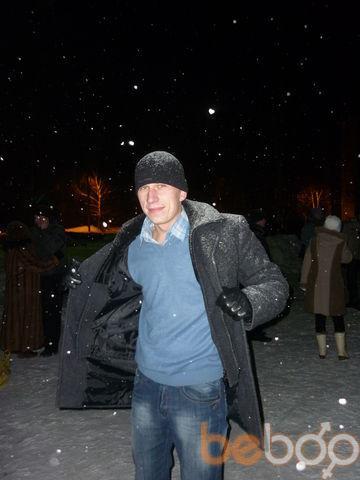 Фото мужчины grkmoscva121, Москва, Россия, 29