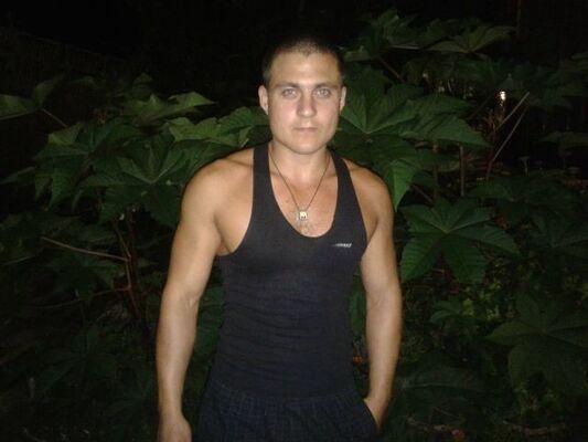 Фото мужчины Григорий, Кашира, Россия, 28