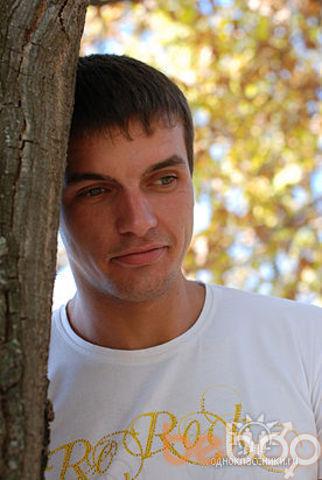 ���� ������� Artem, ��������������, �������, 30