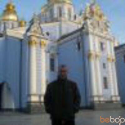 Фото мужчины vital, Ивано-Франковск, Украина, 30