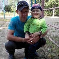 Фото мужчины Евгений, Нижний Новгород, Россия, 28