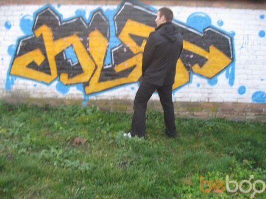 Фото мужчины макс, Ровно, Украина, 30
